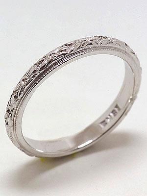 Antique Carved Wedding Ring