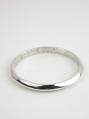 1948 Platinum Antique Wedding Band