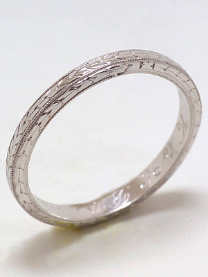 Edwardian Antique Wedding Ring with Wheat Motif