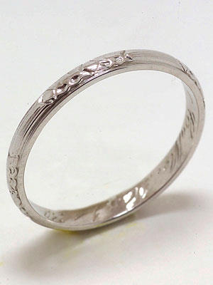 Antique Wedding Ring by Belais